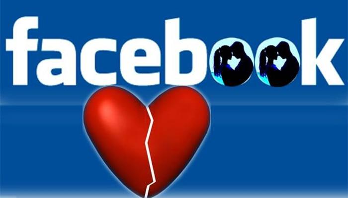 फेसबुकवर मुलीसोबत मैत्रीकरून लावला लाखोंचा चुना