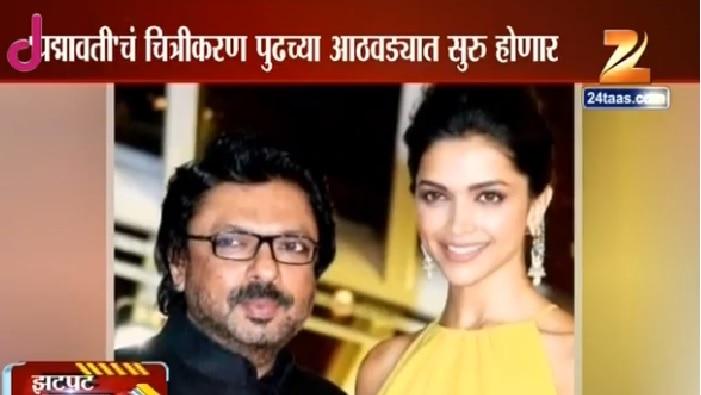 संजय लीला भन्सालीच्या 'पद्मावती'त कलाकार कोण?