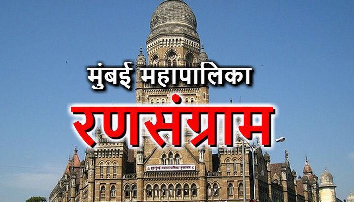 Live      2017  News In Marathi-3480