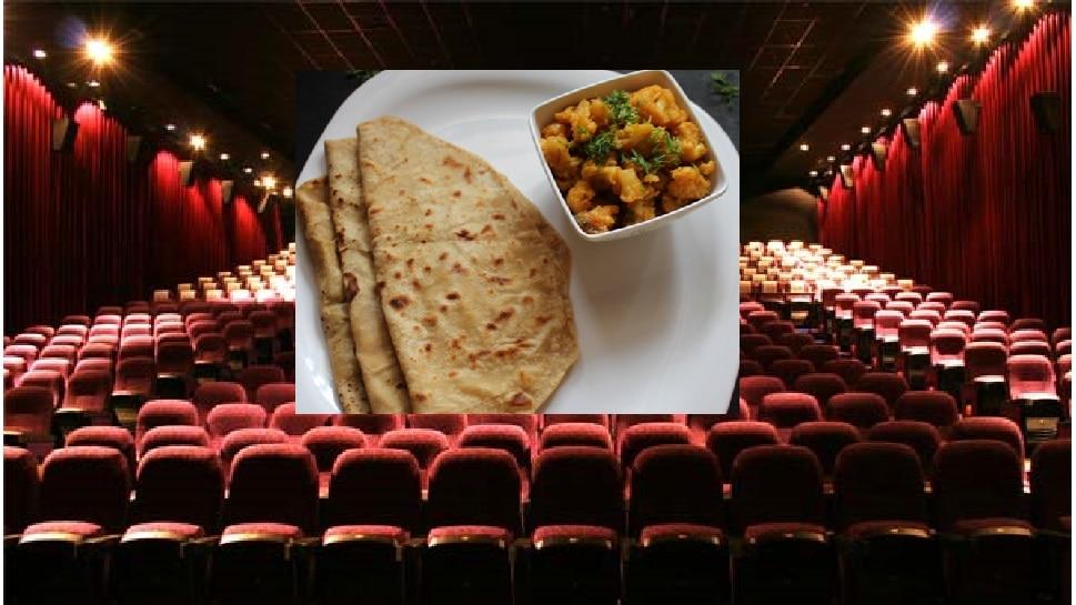 खुशखबर ! सिनेमागृहात तुम्ही घरचे पदार्थ खाऊ शकता