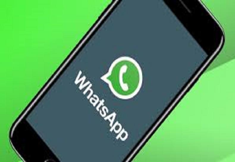 व्हॉट्सअॅप लवकरच आणणार 'हे' नवे फिचर...