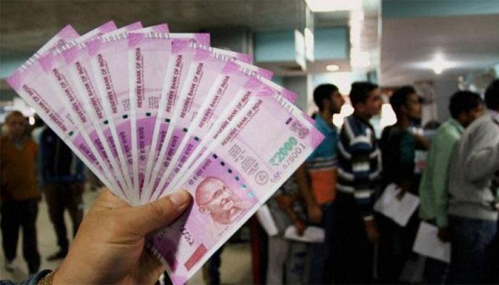 २००० रुपयांची नोट  बंद होणार आहे का? मोदी सरकारने दिले हे उत्तर