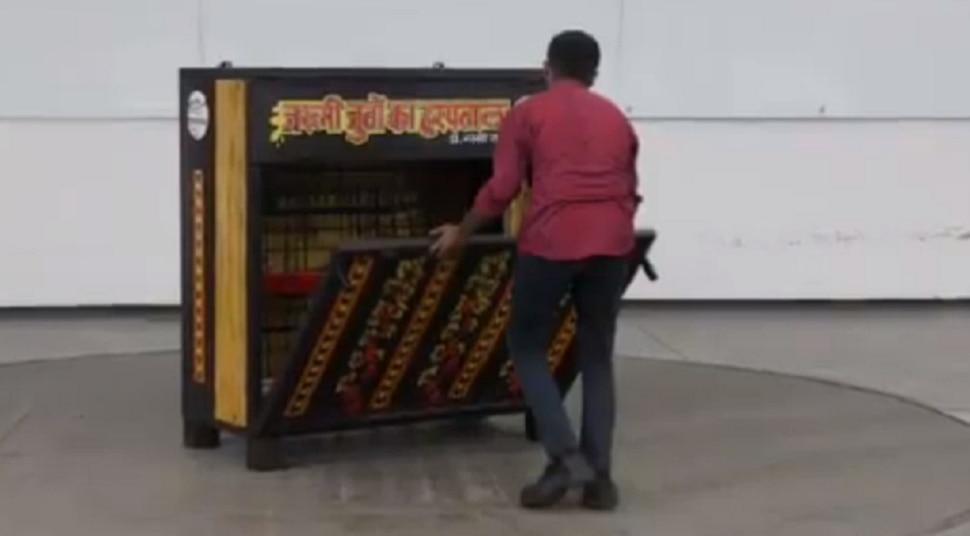 व्हिडिओ : 'बुटांच्या डॉक्टर'साठी आनंद महिंद्रांनी स्थापन केलं नवीन हॉस्पीटल