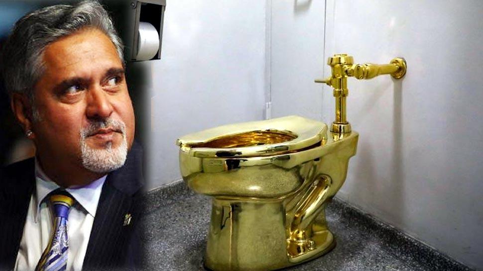 विजय माल्ल्याच्या लंडनच्या घरात सोन्याचं टॉयलेट?