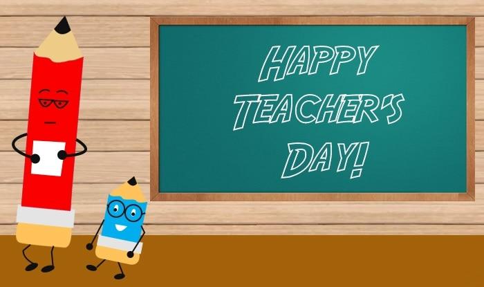 Teachers Day 2018 Gift Ideas : शिक्षक दिनाला तुमच्या शिक्षकांना काय भेटवस्तू द्याल