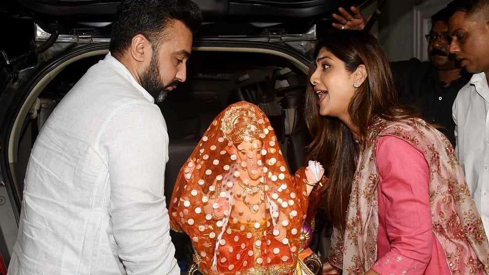 शिल्पा शेट्टी आणि राज कुंद्रा