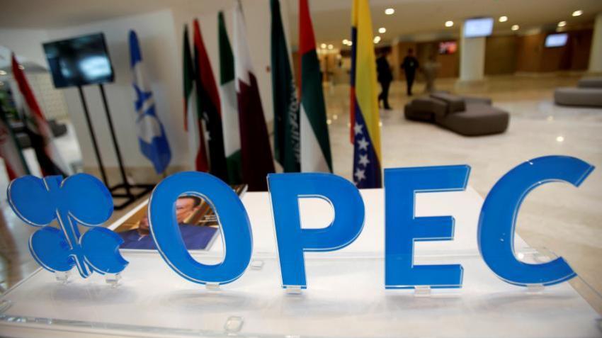 तेल उत्पादक देशांची संघटना 'ओपेक'ची व्हिएन्नामध्ये महत्त्वाची बैठक
