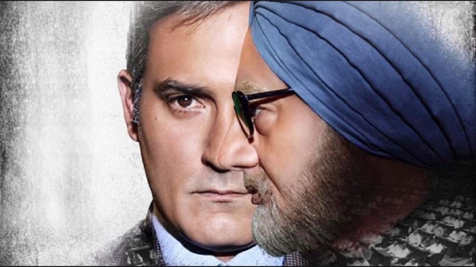 The Accidental Prime Minister Movie Review : 'संजय'च्या नजरेतून मनमोहन सिंग यांचे 'महाभारत'