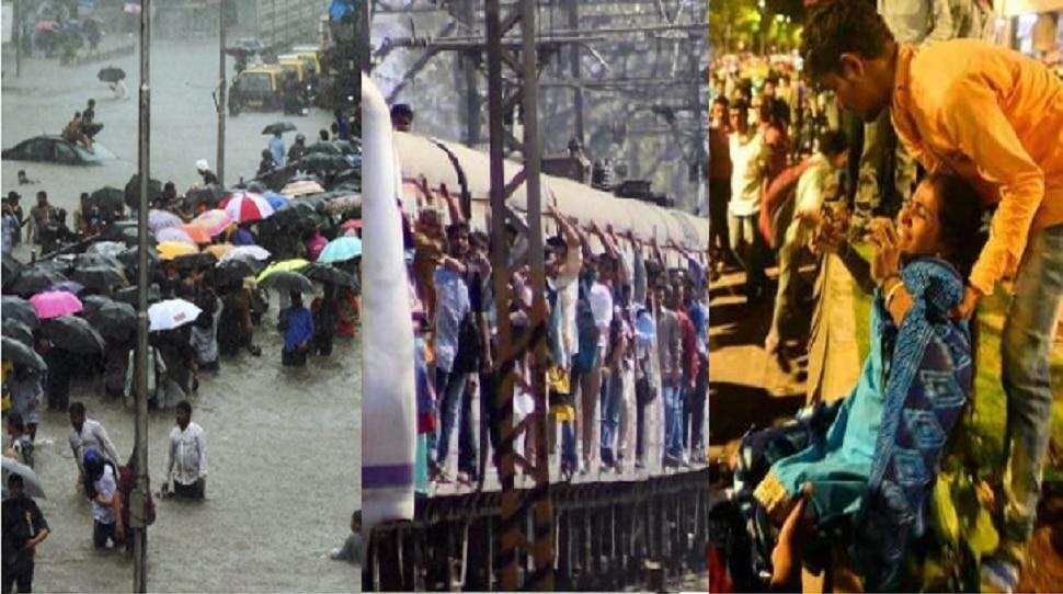 ब्लॉग: मुंबईकरांचं स्पिरीट की अगतिकता की आणखी काही ?