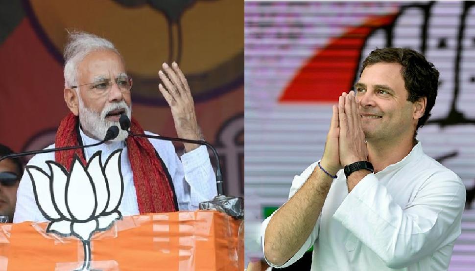 पंतप्रधान मोदी आणि राहुल गांधींची आज महाराष्ट्रात सभा