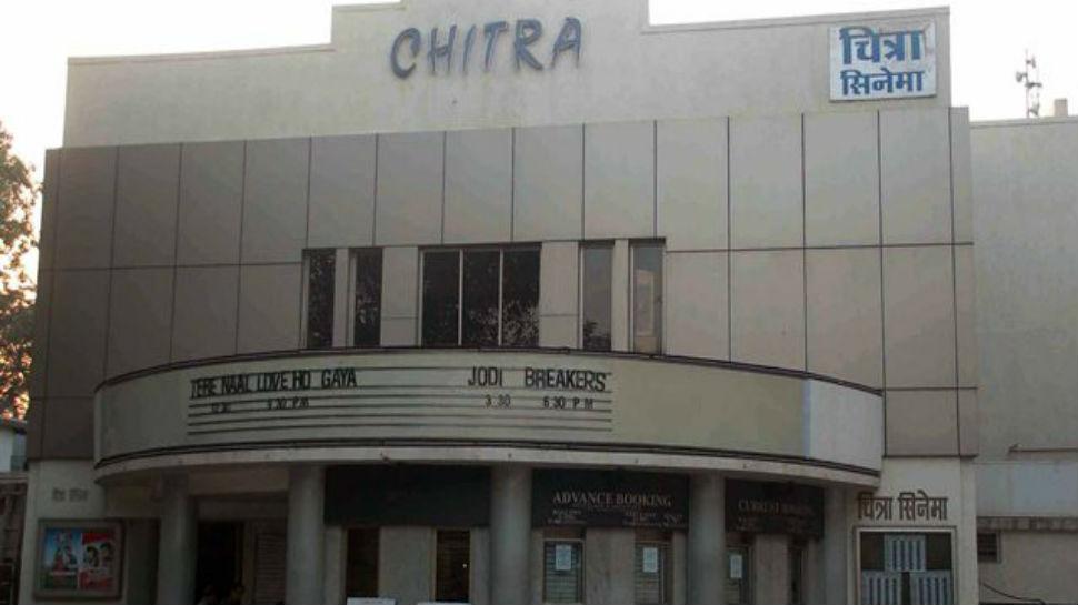'चित्रा सिनेमा'च्या तिकीट खिडक्या कायमच्या बंद; आज 'या' चित्रपटाचा शेवटचा शो