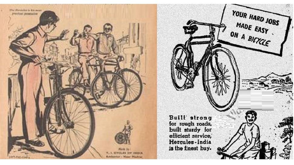 सायकल आणि आपलं बालपणापासूनचं नातं
