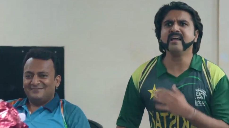 Ind vs Pak:'मौका मौका'ची ही नवी जाहिरात पाहिलीत का?
