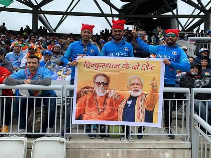 #IndiaVsPakistan : मँचेस्टरच्या स्टेडियममध्ये बाळासाहेब आणि मोदींचा डंका