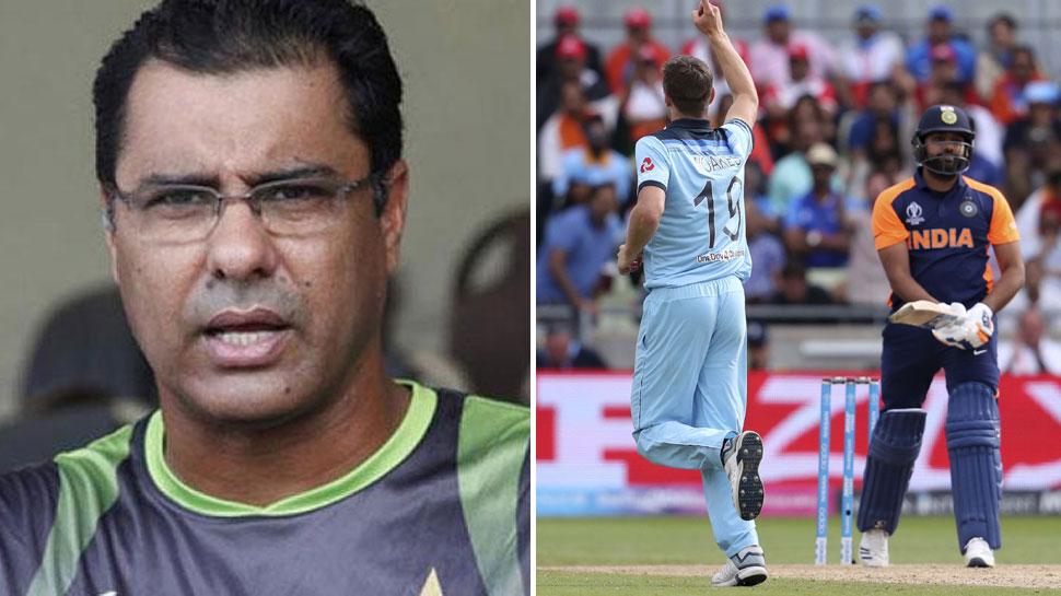 World Cup 2019 : टीम इंडियाचा इंग्लंडविरुद्ध पराभव, वकार युनूस भडकला