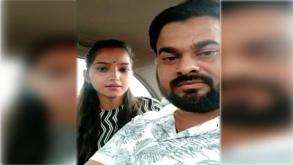दलित तरुणासोबत विवाह, भाजप आमदार बापाकडून धोका