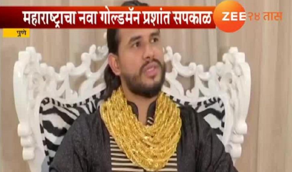 महाराष्ट्राचा नवा 'गोल्डन मॅन' पाहिलात का?
