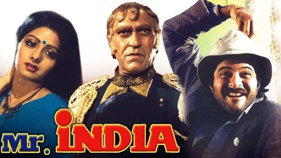 मिस्टर इंडिया