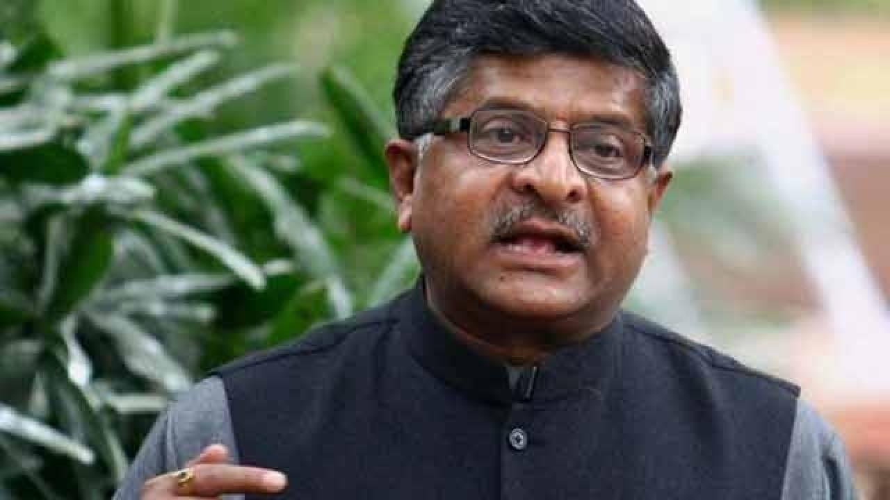आर्थिक मंदी : केंद्रीय मंत्री रवी शंकर प्रसाद यांच्यावर मोठी नामुष्की