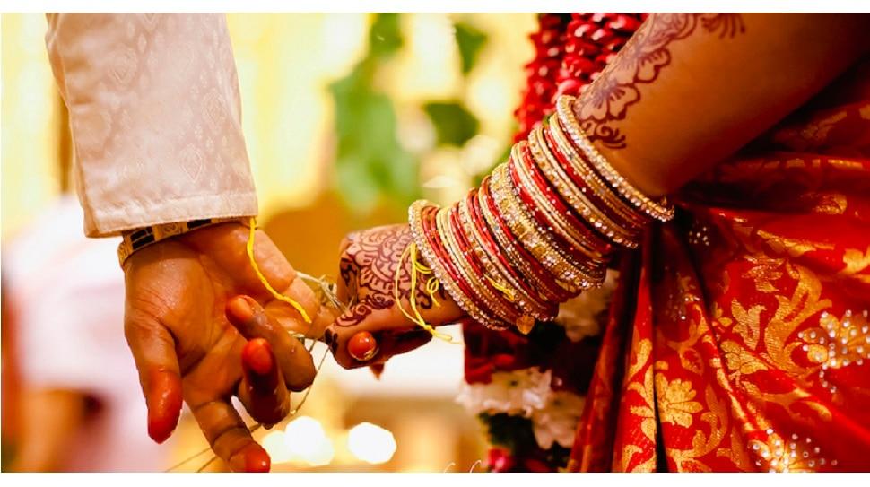लग्न अरेन्ज करायचं... लव्ह करायचं... की करायचंच नाही...असं ठरवा