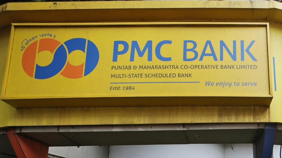 पीएमसी बॅंक घोटाळा : सुरजितसिंग आणि जॉयला इतक्या दिवसांची कोठडी