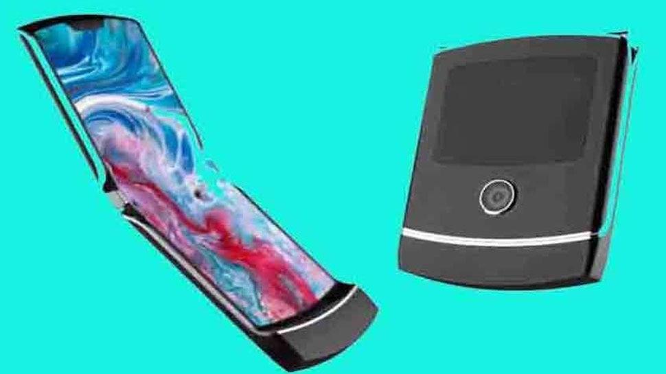 लवकरच लॉन्च होणार 'मोटोरोला'चा फोल्डेबल स्मार्टफोन