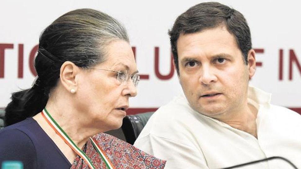 अयोध्या निकालाआधी काँग्रेसची महत्वाची बैठक, सोनिया-राहुल गांधी उपस्थित