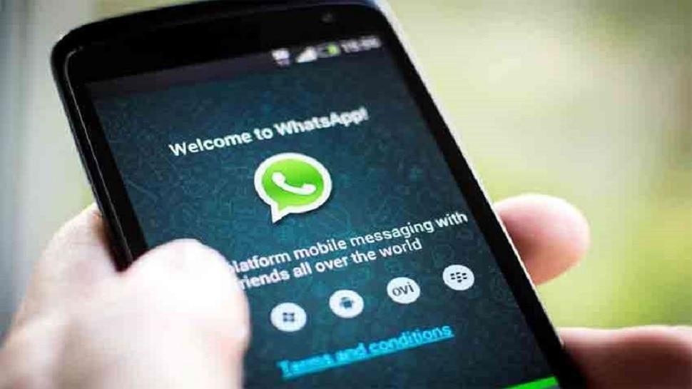 WhatsAppचे प्रायव्हसी फिचर; चॅट्स असे ठेवा सुरक्षित