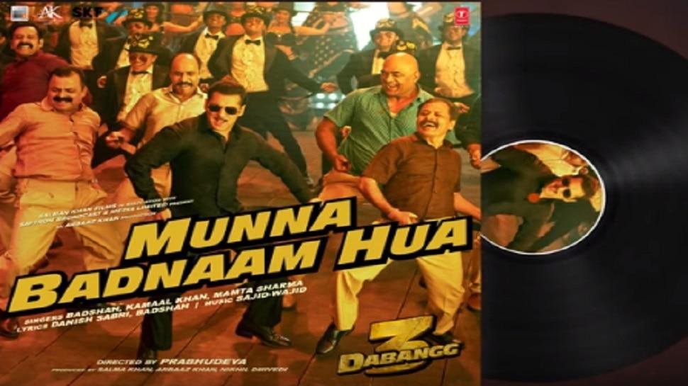 'दबंग ३' चित्रपटाचा 'मुन्ना बदनाम हु्आ'
