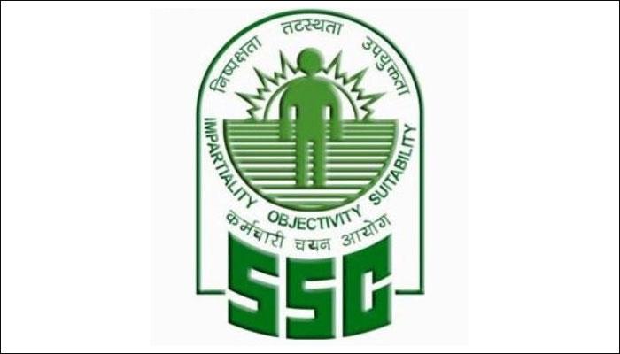 SSC CGL 2017 चा निकाल जाहीर