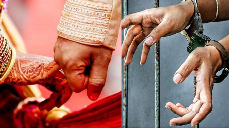 १५ महिलांशी लग्न करुन फसवणूक करणारा लखोबा पोलिसांच्या जाळ्यात