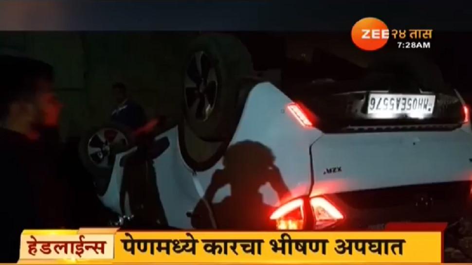 रायगड - मुंबई गोवा राष्ट्रीय महामार्गावर कारला अपघात