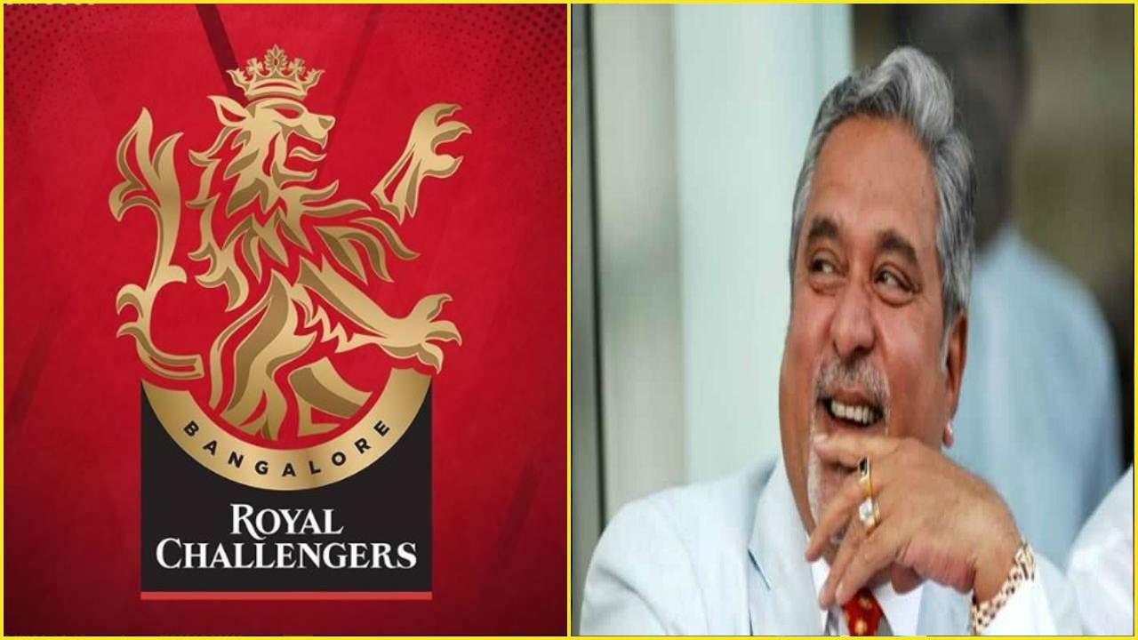 IPL 2020 : बंगळुरूच्या नव्या लोगोवर विजय मल्ल्याचा निशाणा