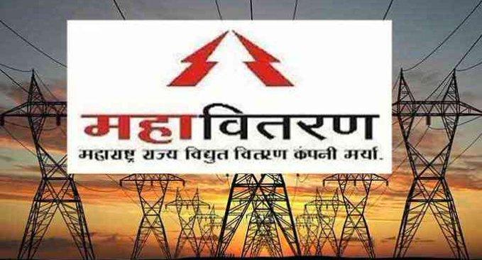 वाढत्या वीज बिलांच्या तक्रारींची महाराष्ट्र विद्युत नियामक आयोगाकडून दखल