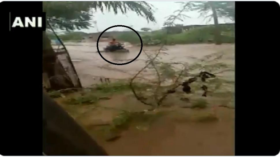 मुसळधार पावसामुळे चालक बाईकसह वाहून गेला : Video