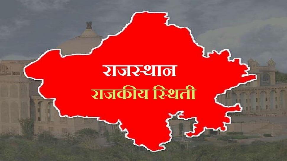 राजस्थानच्या काँग्रेस सरकारवर संकट कायम, काय आहे राजकीय गणित?