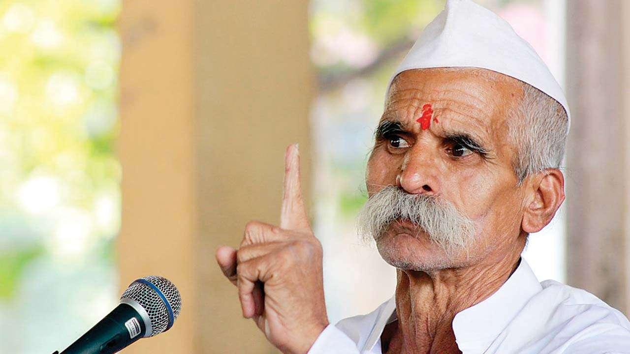 'संभाजी भिडे अज्ञानी, हिंदू परिवारात वाद निर्माण करतायत'