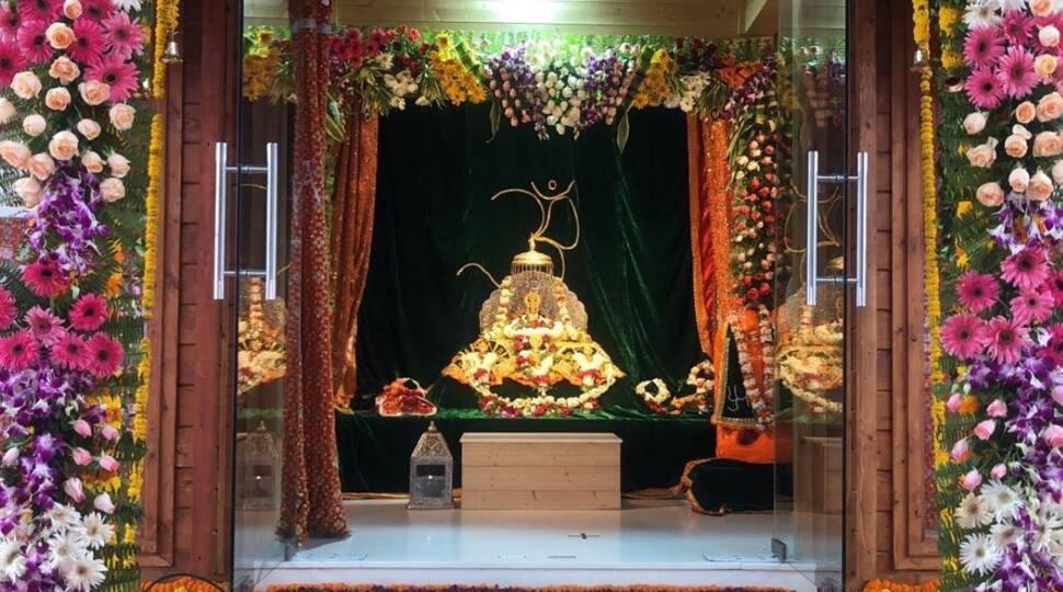 Ram Mandir : नरेंद्र मोदी हे राम मंदिर भूमिपूजनासाठी अयोध्येत दाखल
