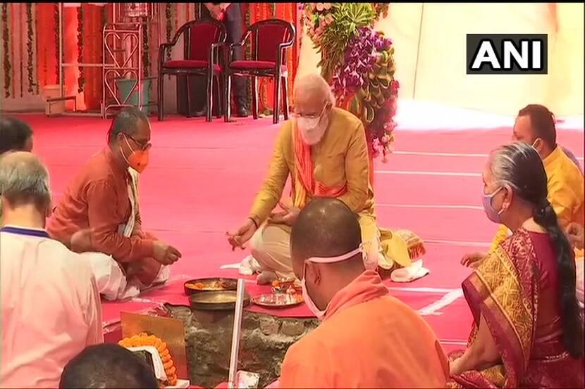 Ram Mandir : अयोध्येत राम मंदिर उभारणीचा भूमिपूजन सोहळा मोदींच्या उपस्थित थाटात
