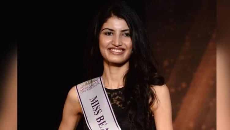 'मिस इंडिया' स्पर्धेतील सौंदर्यवती UPSC परीक्षेत उत्तीर्ण होते तेव्हा....