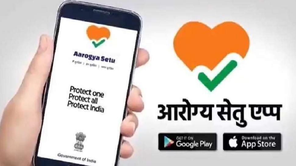 Arogya Setu Appचं नवं फिचर; कंपन्या घेऊ शकणार कर्मचाऱ्यांच्या आरोग्याची माहिती