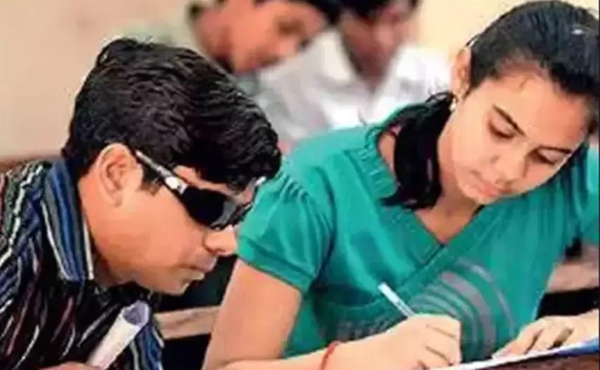 परीक्षेच्या ऑनलाइन- ऑफलाईन गोंधळात अंध विद्यार्थ्यांचा संभ्रम