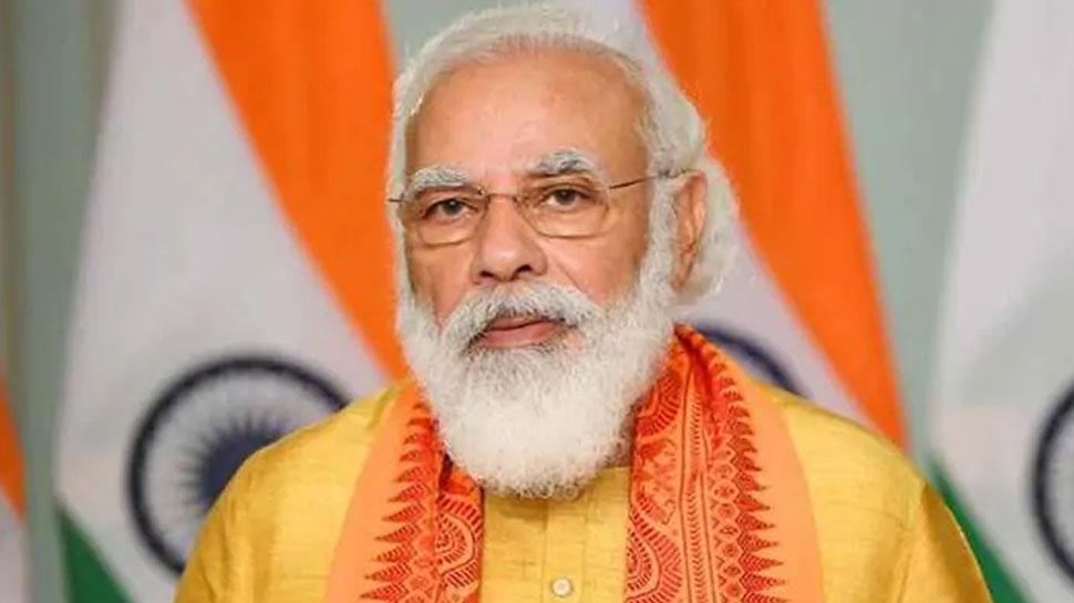 PM मोदी आज लाँच करणार 'संपत्ती कार्ड'; लाखो गावकऱ्यांना फायदा