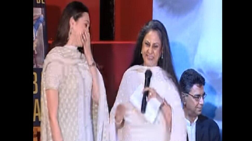 VIDEO : जेव्हा जया बच्चन करिष्मा कपूरला म्हणालेल्या 'होणारी सून'