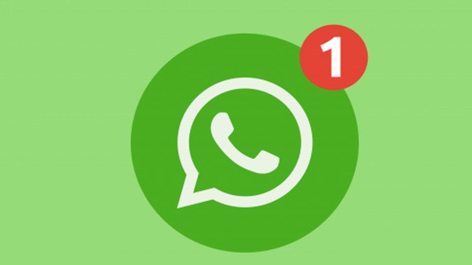 WhatsApp मधील नव्या ५ फिचर्सबद्दल तुम्हाला माहिती आहे का ?