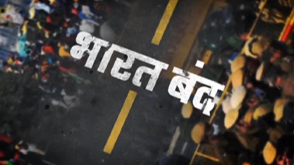 Bharat Bandh LIVE : शेतकरी आंदोलनाला देशभरात कसा मिळतोय पाठिंबा?