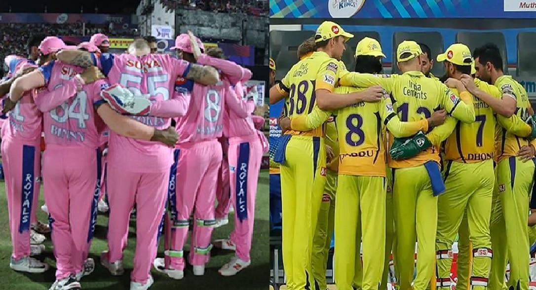 राजस्थानचा हा दिग्गज खेळाडू आता चेन्नईकडून खेळणार