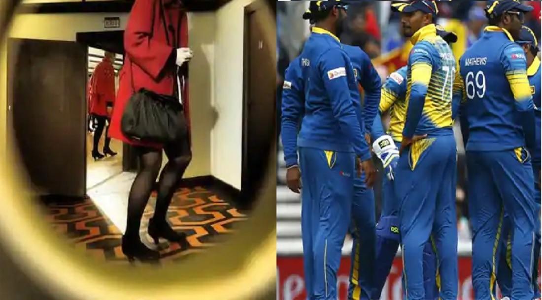 श्रीलंका क्रिकेटमध्ये सेक्स स्कॅंडल? हॉटेल रुममध्ये महिलेसोबत सापडला खेळाडू