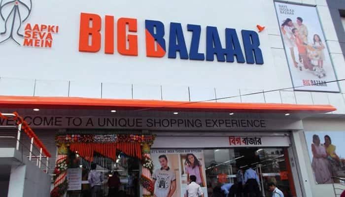 Big Bazaar ची ग्राहकांसाठी खास ऑफर, २५०० मध्ये ३००० हजारांची खरेदी