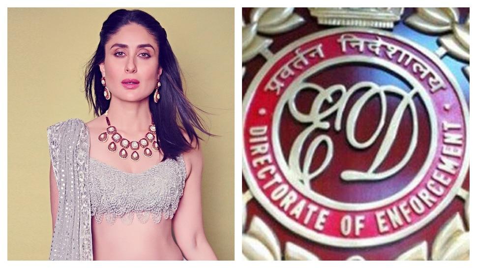 Kareena Kapoor च्या भावाला EDकडून समन्स
